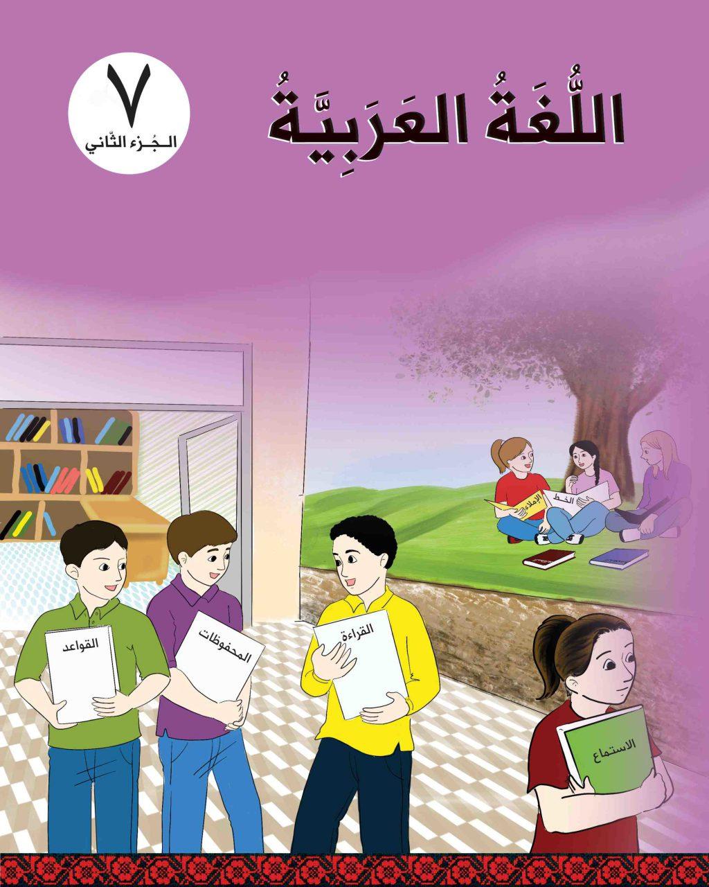 Arabic7B